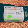 北京からの宅配便