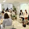 管理栄養士(NT)交流会を開催しています!