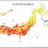 【暑すぎる】岐阜県多治見では40.7℃・美濃では40.6℃を観測!全国で40℃以上は2013年以来5年振り!7月としては14年振り!
