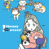 Library Lovers' Nagasaki 2017 終了