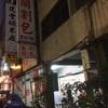 高雄1DAY ~台湾式バーガー屋、春蘭割包を再訪~