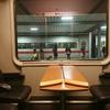 【ドイツ鉄道】1等車両に乗ってみた。
