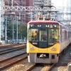 京阪乗車記①鉄道風景169...過去20161118