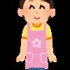 【スタッフ紹介】STELLA KID 保育士の大坂 由美子です。