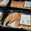 衛生基準偽装のブラジル企業の鶏肉899トンが国内に!