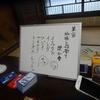 珈琲と短歌を樂む會(富岡珈琲協賛)at 文芸イシュタル