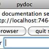 pydoc -g でモジュールのドキュメントが読める