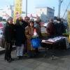 2018三田市成人式での3000万人署名活動