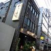 【新潟・長岡】越後人もびっくりな居酒屋さん、その名も『たこの壺』!