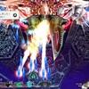 (PS3)カラドリウス ブレイズ -7 PS4版もコンプし、ランキング1位も3つ獲得