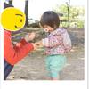公園でピクニック_1歳5ヶ月