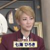【星組】カフェブレイク ゲスト七海ひろき(12/15)