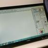 HUION GT190(液晶タブレット)を導入しました!