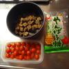 ミニトマトの黒蜜漬け