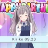 【シャニマス】幽谷霧子誕生日おめでとう!〜廻す運命を彩る白〜
