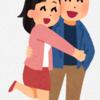 職場恋愛は最も合理的なパートナーの探し方なのかもしれない