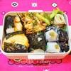 エビの天むす弁当/My Homemade Boxed Lunch/ข้าวกล่องเบนโตะที่ทำเอง