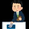2019年版10万円から始める初心者におすすめの資産運用3つ紹介します