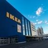 IKEAで冬のおしゃれインテリアを楽しむ!