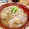 拉麺大公の焼き味噌スープは香ばしくて味噌をしっかりと楽しめる!