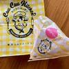 """""""いちごミルク""""のようなダブルクリーム「ミルクパイ ストロベリー」【東京ミルクチーズ工場】季節限定"""