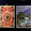 2020/8/17~8/23のクリスタルアライカード