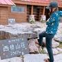 9月上旬:北アルプス・穂高連峰の岩峰 西穂高岳へ〜「西穂山荘」宿泊編〜