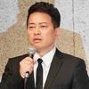 03月31日、宮迫博之(2020)