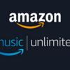 Amazonプライム会員はとりあえずでいいからPrime Music Unlimitedの無料体験をすべし。