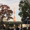 東京観光1日目:お台場~六本木ヒルズ