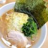 【グルメ】新宿で食べた家系ラーメンが美味かった(^^)