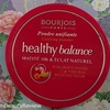 BOURJOIS - Healthy Balance Unifying Powder