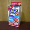 デコデコクールS 久光製薬 コスパ&品質No.1冷却シート