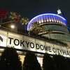 明年1月 TDCホールイベント 開催! 石田千穂ソロコンサートなど全8日間16公演