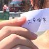 ちょと福【2ー4話】バタバタ大牟田!インスタ映えを狙え!