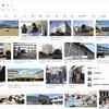 4/8(水) 滋賀県の学校(小中高)が再開
