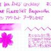 #0775 DIAMINE Flower Set Bougenvillea