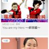 無料&スマホでリオ五輪動画を見る方法:「NHKスポーツ」アプリでリアルタイムネット配信を楽しもう♪【競技&番組ライブ動画をPC・スマホ・タブレットで簡単視聴!】