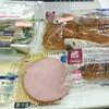 7/6 548日目 サラダ記念日
