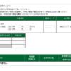 本日の株式トレード報告R2,03,24