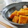 『かぼちゃ』がダイエットにも美肌にも最強な件。かぼちゃダイエットで-10kg?