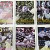 緊急告知!アコギのライブイベント・アコパラ9/21(日)開催します