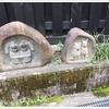滝のような大汗をかきに・・群馬県「湯宿温泉」1泊の旅 1日目