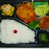 2/4(火)の日替わり弁当          ~野菜たっぷりメンチカツ~