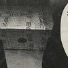 「ハコヅメ〜交番女子の逆襲〜」15巻「奥岡島事件」編完結&藤がかわいすぎる件について