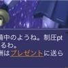 【GAW】進撃戦!RXシリーズ開始!