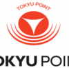 TOKYU POINTをANAマイルへ!75%交換の新ルートでANAマイル交換がシンプルに!