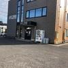 豊田のオススメジム!エニタイムフィットネス豊田小坂本町店【店舗レビュー】