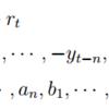 RLS(逐次最小二乗法) program for MATLAB