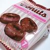 オハヨー乳業「ドーナツアイスミニ」は一口サイズのチョコクランチのドーナツ型バニラアイス♪